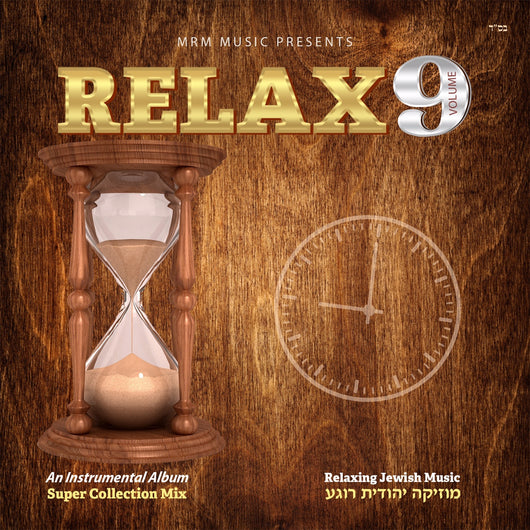 Relax Super Collection Mix 9