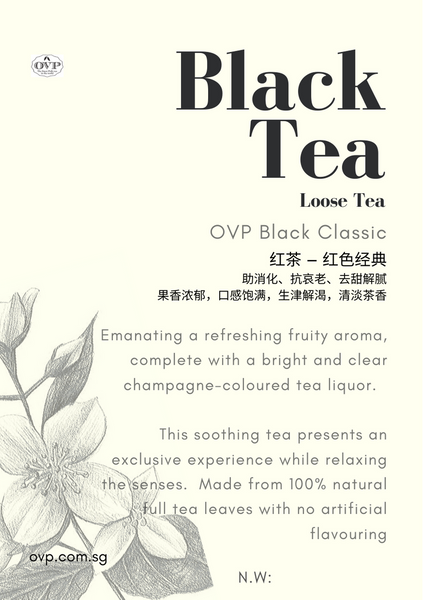 Black Classic Old Village Black Tea Gift Box - OVP Tea