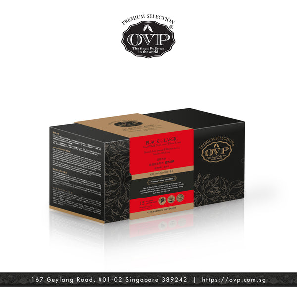 The Fragrance of Singapore Old Village PuEr Tea Collection - OVP Tea