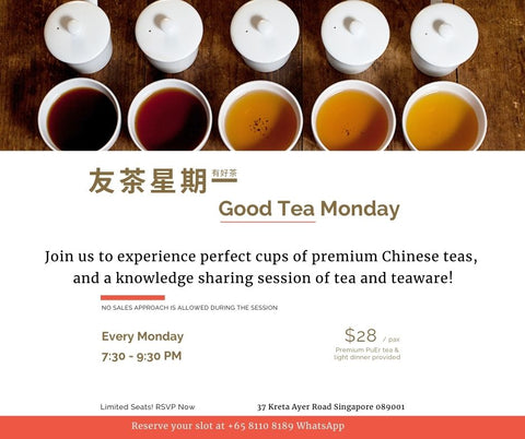 Good Tea Monday - OVP Tea Workshop