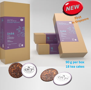 GOLDEN MELODY™ Old Village PuEr Tea mini tea cakes fermented Pu'er from Ancient Puerh Trees - OVP Tea