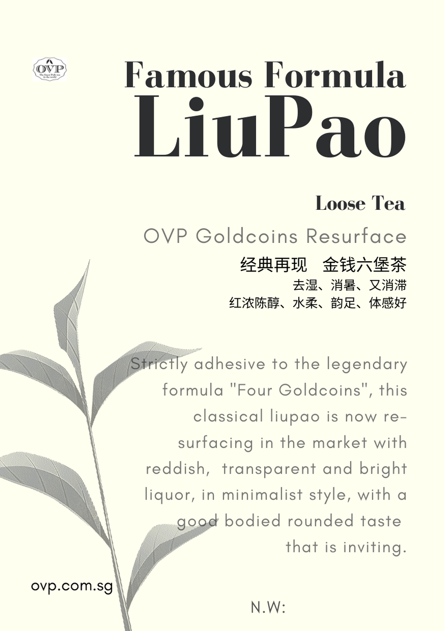Goldcoins Resurface™ Old Village Liu Pao Loose Tea - OVP Tea