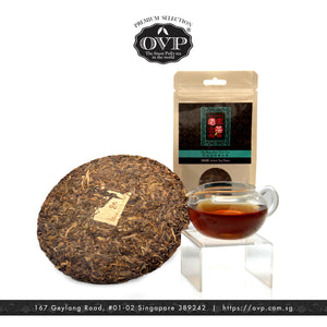Mount Bada: OVP Premium Raw PuEr Loose Tea & Teacake of Different Vintages - OVP Tea