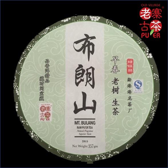 Mount Bulang: OVP Premium Raw PuEr Loose Tea & Teacake of Different Vintages