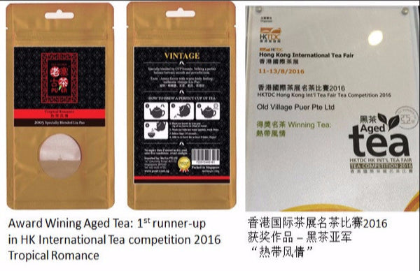 TROPICAL ROMANCE®, Award-Winning Old Village Aged Liu Pao Loose Tea - OVP Tea