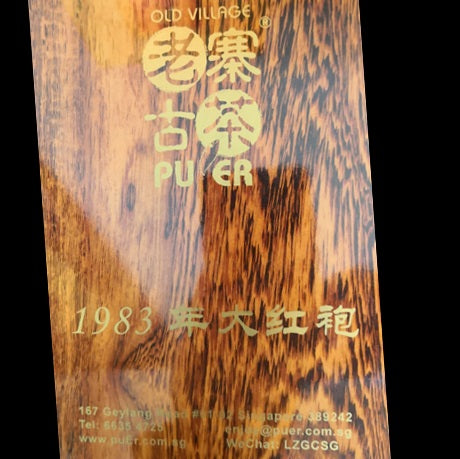 OVP Premium Oolng Tea Da Hong Pao Loose Tea in Tin with wooden gift box, Vintage 1983 - OVP Tea