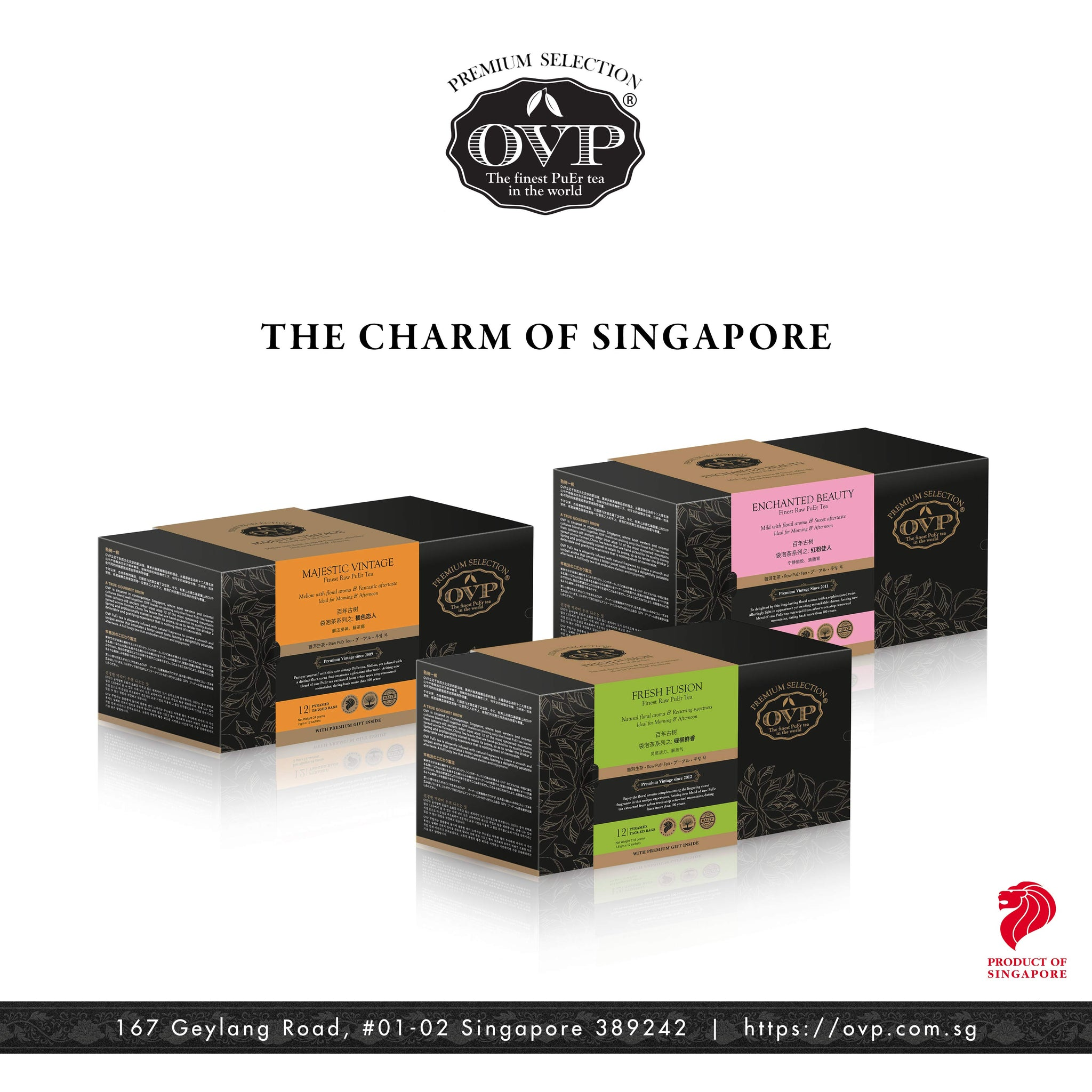 The Charm of Singapore Old Village PuEr Tea Collection - OVP Tea