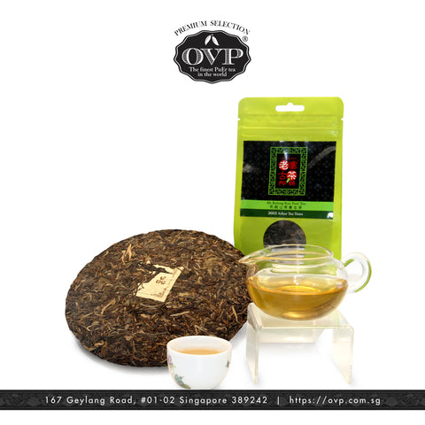 Mount Bulang: OVP Premium Raw PuEr Loose Tea & Teacake of Different Vintages - OVP Tea