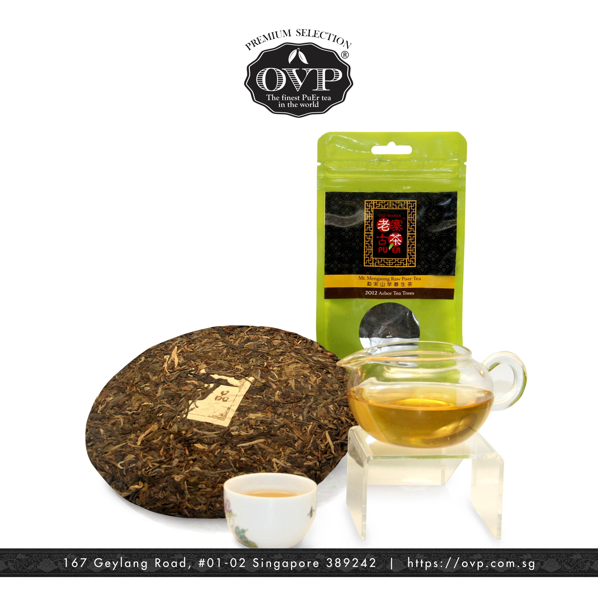Mount Mengsong:  OVP Premium Raw PuEr Loose Tea & Teacake of Different Vintages - OVP Tea
