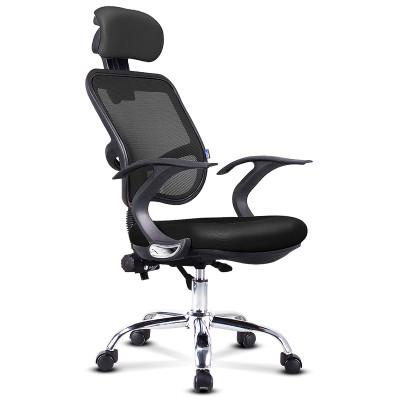 buy popular b7963 eb759 Office Chairs For Commercial Use - Soda F&B Interiors ...