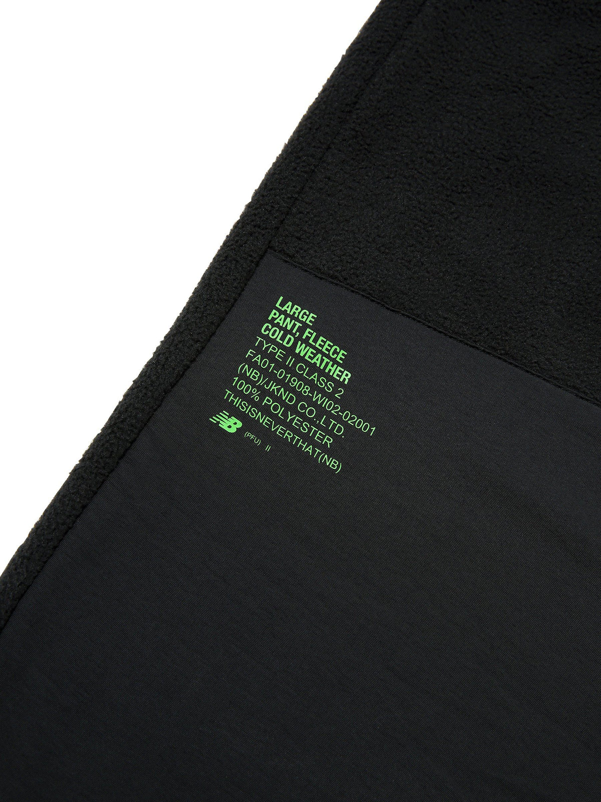 NB TNT PT Fleece Pant - thisisneverthat