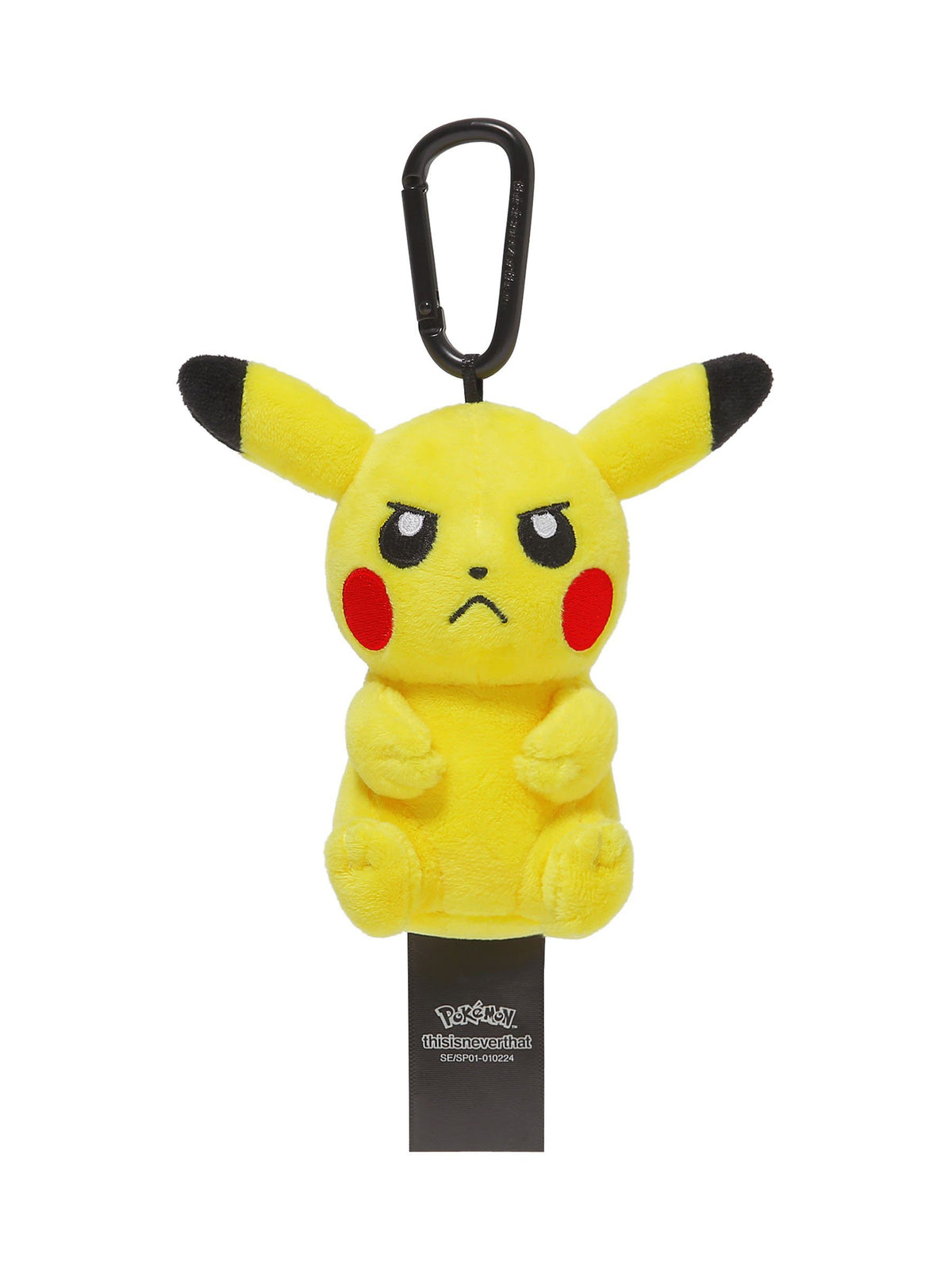Pokemon Pikachu Plush - thisisneverthat