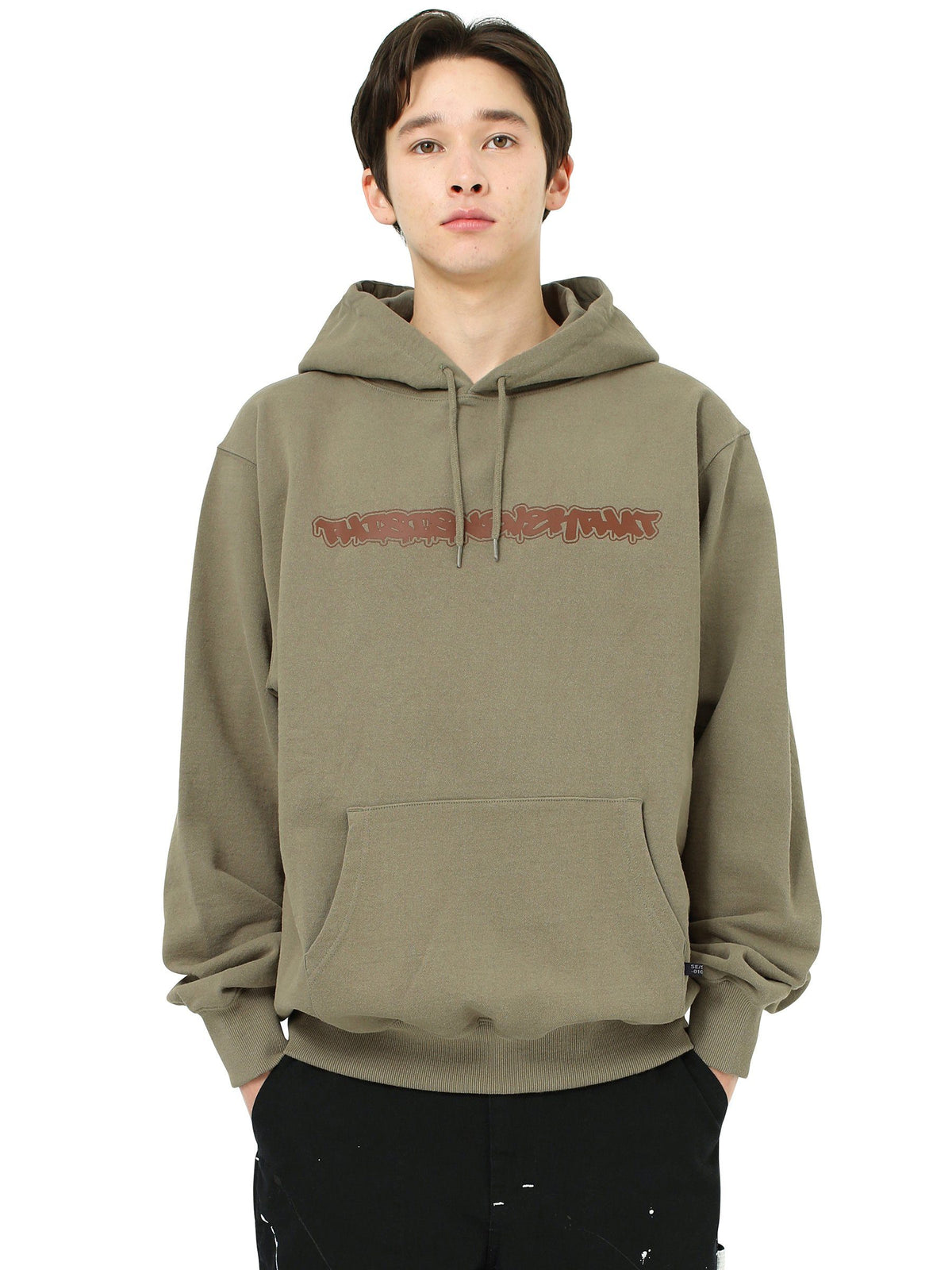FD-Logo Hooded Sweatshirt - thisisneverthat