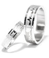 Heartbeat in Silver Titanium Wedding Rings