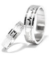 Heartbeat in Silver Titanium Wedding Rings (Men)