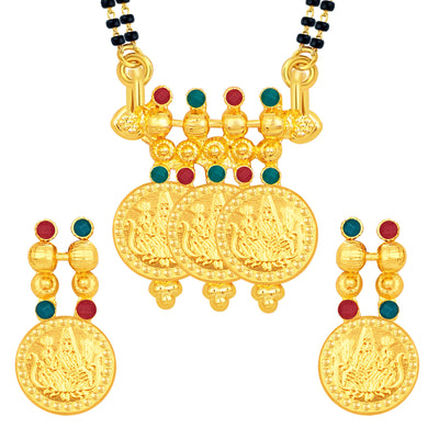 Sukkhi Lavish Laxmi Temple Coin Gold Plated Mangalsutra Set For Women