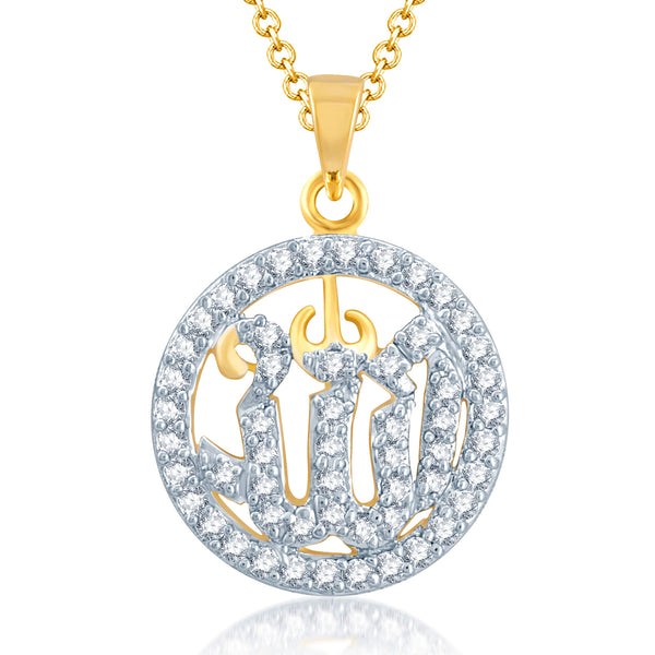 Pissara Royal Gold and Rhodium Plated Cubic Zirconia Stone Studded God Pendant