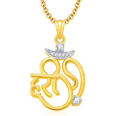 Pissara Pretty Ganesha Gold Plated Set of 4 God Pendant with Chain Combo-3