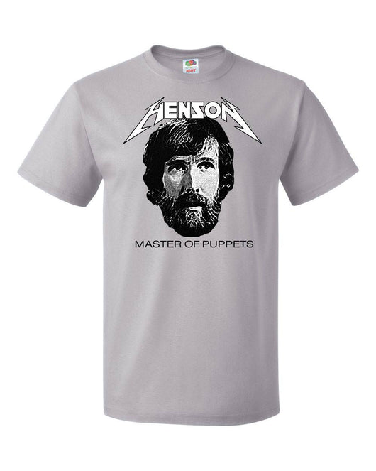 Henson Master of Puppets T-Shirt includes matching 1.25
