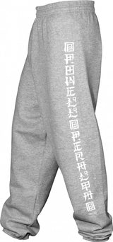 Powell Peralta Animal Chin Sweatpants