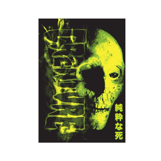 Creature Mutant 3.5 x 5 Decal / Sticker