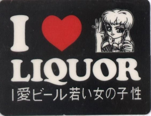 Hook Ups I Love Liquor Mini Sticker