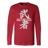 "Martial Art T-Shirt, limited edition ""red"", with inspiring quote, unisex - T-shirt - Art of KIME"