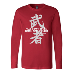 Martial Art T-Shirt, limited edition