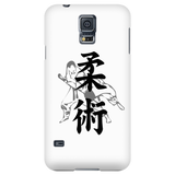 Martial Art Phone Case, white,  with BJJ design, Samsung Galaxy S4 to S7 - Phone Cases - Art of KIME