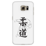 Martial Art Phone Case, white, with judo design, Samsung Galaxy S4 to S7 - Phone Cases - Art of KIME
