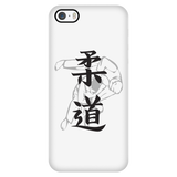Martial Art Phone Case, white, with judo design, Apple iPhone 5 to 7 - Phone Cases - Art of KIME