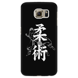 Martial Art Phone Case, black, with BJJ design, Samsung Galaxy S4 to S7 - Phone Cases - Art of KIME