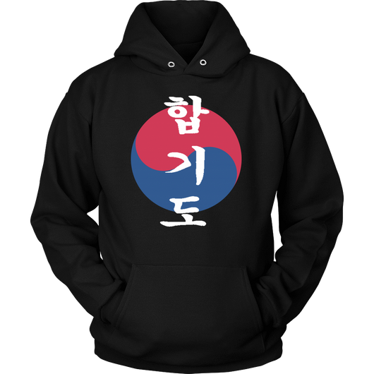 Martial Art Hoodie, black, with hapkido design, unisex - hoodie - Art of KIME
