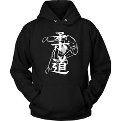 Martial Art Hoodie, black, with judo design, unisex - hoodie - Art of KIME