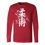 "Martial Art T-Shirt, limited edition ""red"", with BJJ design, unisex - T-shirt - Art of KIME"