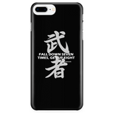 Martial Art Phone Case, black, with inspiring quote, Apple iPhone 5 to 7 - Phone Cases - Art of KIME