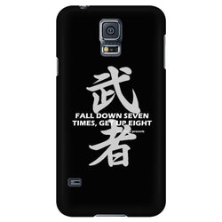 Martial Art Phone Case, black, with inspiring quote, Samsung Galaxy S4 to S7 - Phone Cases - Art of KIME