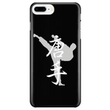 Martial Art Phone Case, black, with karate design, Apple iPhone 5 to 7 - Phone Cases - Art of KIME