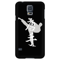 Martial Art Phone Case, black, with karate design, Samsung Galaxy S4 to S7 - Phone Cases - Art of KIME