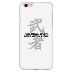 Martial Art Phone Case, white, with inspiring quote, Apple iPhone 5 to 7 - Phone Cases - Art of KIME