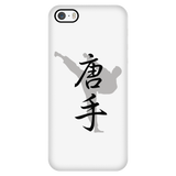 Martial Art Phone Case, white, with karate design, Apple iPhone 5 to 7 - Phone Cases - Art of KIME