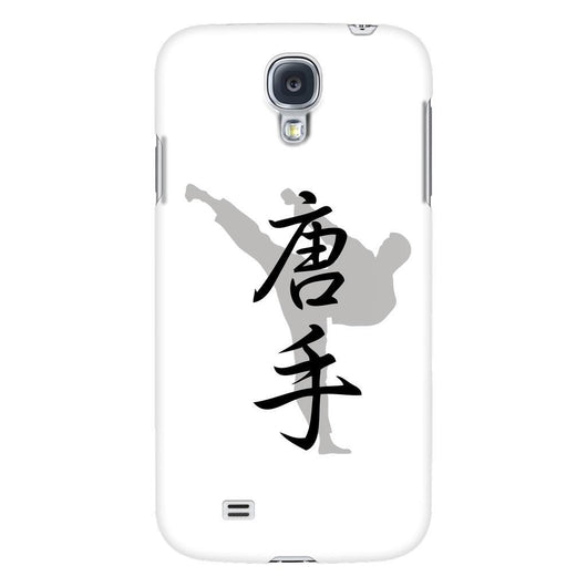 Martial Art Phone Case, white, with karate design, Samsung Galaxy S4 to S7 - Phone Cases - Art of KIME