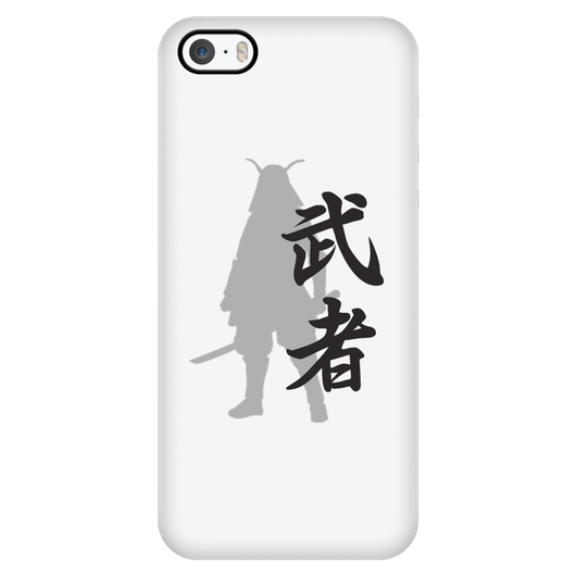 Martial Art Phone Case, white, with samurai design, Apple iPhone 5 to 7 - Phone Cases - Art of KIME