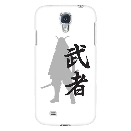 Martial Art Phone Case, white, with samurai design, Samsung Galaxy S4 to S7 - Phone Cases - Art of KIME