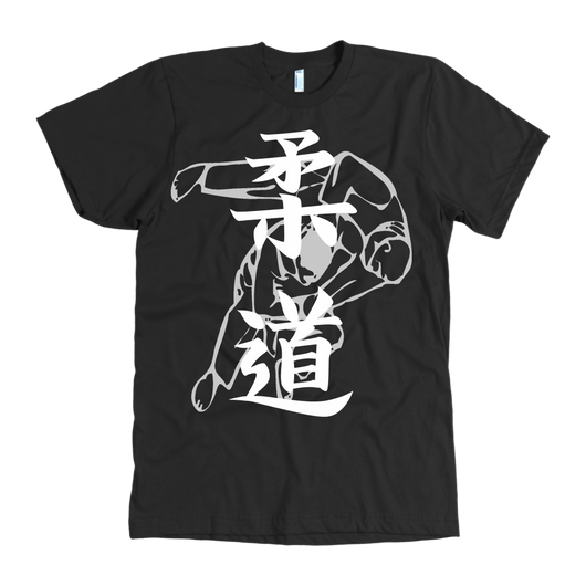 Martial Art T-Shirt, American Apparel, short sleeve, black, with Judo design, unisex - T-shirt - Art of KIME