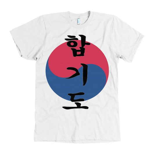 Martial Art T-Shirt, American Apparel, short sleeve, white, with Hapkido design, unisex - T-shirt - Art of KIME