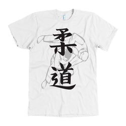 Martial Art T-Shirt, American Apparel, short sleeve, white, with Judo design, unisex - T-shirt - Art of KIME