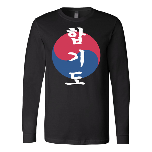 Martial Art T-Shirt, long sleeve, black, with Hapkido design, unisex - T-shirt - Art of KIME