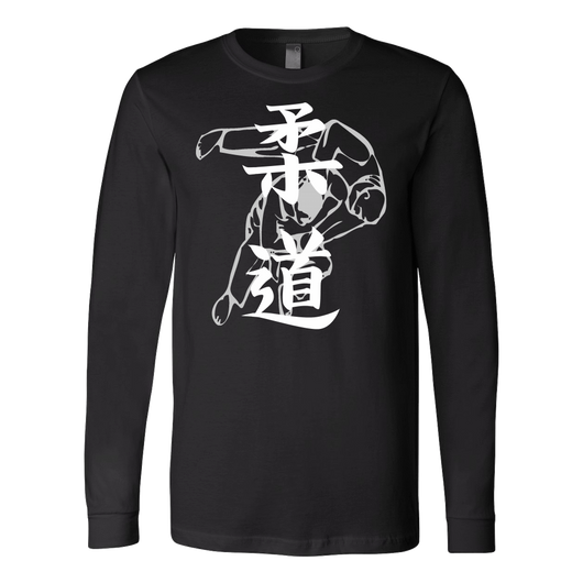 Martial Art T-Shirt, long sleeve, black, with Judo design, unisex - T-shirt - Art of KIME