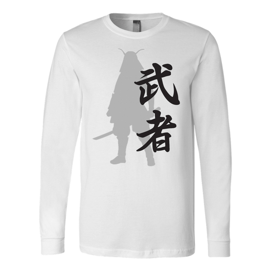 Martial Art T-Shirt, long sleeve, white, with samurai design, unisex - T-shirt - Art of KIME